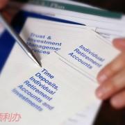 上海可靠的代理注冊上海公司服務  ,專業的代理注冊上海公司條件