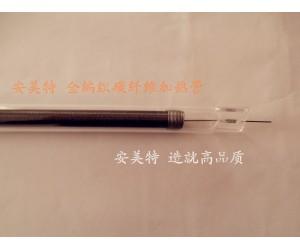 全编织密绕碳纤维电热管/江苏连云港安美特制作带功率灯管