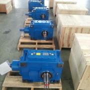 H/B大功率工業齒輪箱
