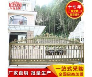 高档别墅区平移大门 铝合金电动悬浮门 豪华庭院小区大门
