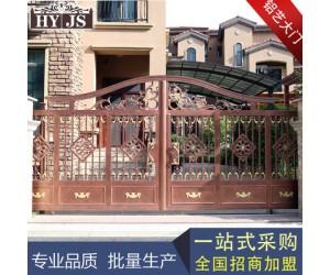 现代简约 别墅铝合金大门 庭院自动平移大门