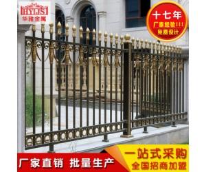 厂家直销 别墅庭院外墙栏杆 户外铝合金护栏 小区单位围墙栏杆