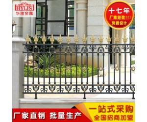 庭院别墅围墙防锈栅栏 小区住宅外墙铝合金护栏 厂家直销