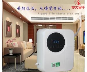 扩香机酒店宾馆KTV飘香机自动喷香机精油香水香氛机