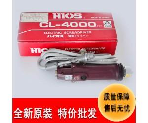 电动工具批发日本HIOS电批双向cl-4000迷你电动螺丝刀