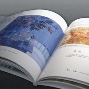 和平画册印刷厂——专业的画册印刷公司
