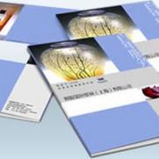 专业的画册印刷价位|和平画册印刷哪里有