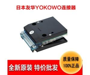 东莞连接器YOKOWO测试夹CCNX-100-35高频连接器