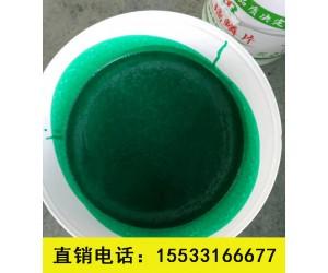 厂家直销环氧玻璃鳞片胶泥 乙烯基中高温玻璃鳞片胶泥 耐酸胶泥