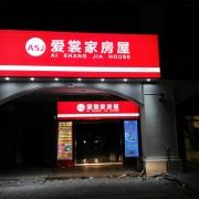 上海專業的戶外廣告策劃服務報價|楊浦區道旗