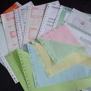 票据印刷费用怎么样,辽宁票据印刷技术