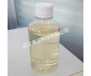 50%乙二胺四乙酸三铵溶液农业肥料工厂直销 专业进出口