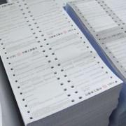 票据印刷公司_哪里找服务有保障的票据印刷