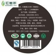 貴州綠寶石機構 想要信譽好的遵義紅茶特級濃香型紅茶罐裝100g,就找紅魅茶業