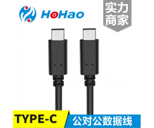 USB3.1 c to C公对公数据线PD快充线手机数据线